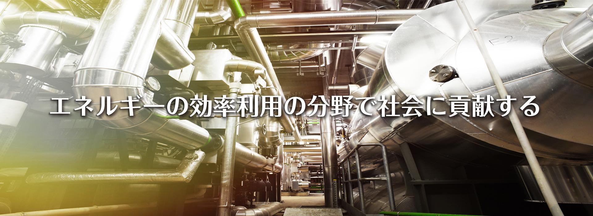 株式会社江見工業所のホームページ